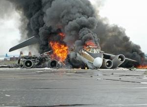avióndestrozado